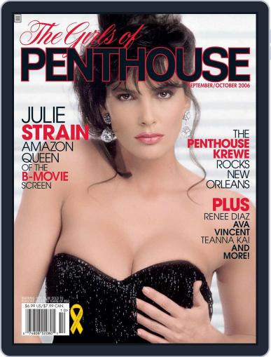 The Girls Of Penthouse (Digital) August 17th, 2006 Issue Cover