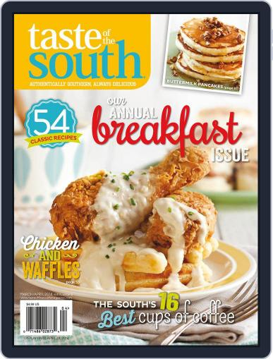 Taste of the South April 28th, 2014 Digital Back Issue Cover