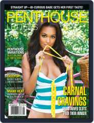 Penthouse Letters (Digital) Subscription September 1st, 2018 Issue