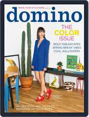 domino (Digital) Subscription February 1st, 2017 Issue