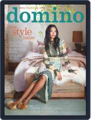 domino (Digital) Subscription August 1st, 2016 Issue