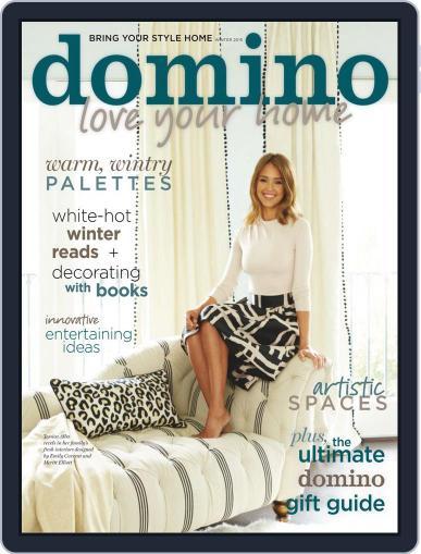 domino December 1st, 2015 Digital Back Issue Cover
