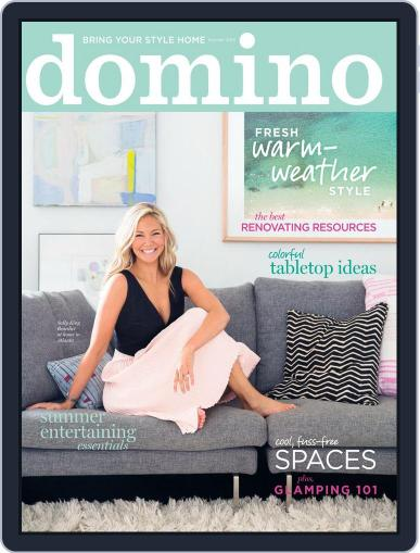domino June 3rd, 2014 Digital Back Issue Cover