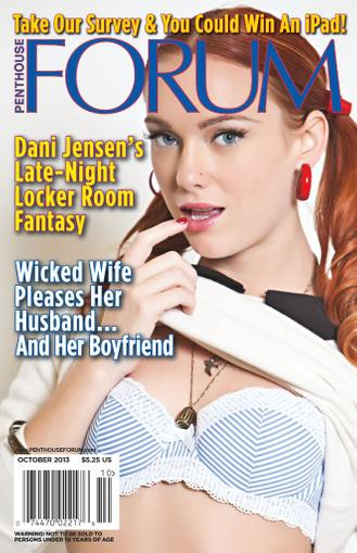 Penthouse Forum (Digital) October 1st, 2013 Issue Cover