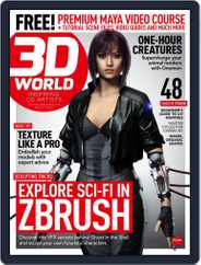 3D World (Digital) Subscription May 1st, 2017 Issue