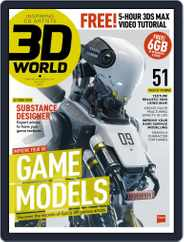 3D World (Digital) Subscription April 1st, 2017 Issue