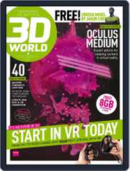 3D World (Digital) Subscription February 1st, 2017 Issue
