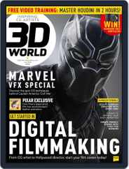 3D World (Digital) Subscription May 18th, 2016 Issue