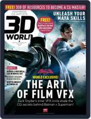 3D World (Digital) Subscription March 23rd, 2016 Issue