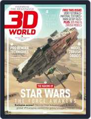 3D World (Digital) Subscription December 30th, 2015 Issue