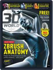 3D World (Digital) Subscription November 3rd, 2015 Issue