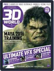 3D World (Digital) Subscription July 1st, 2015 Issue