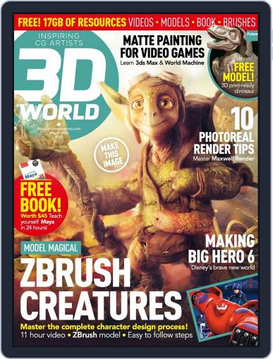 3D World February 5th, 2015 Digital Back Issue Cover