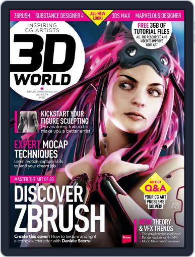 3D World February 25th, 2014 Digital Back Issue Cover