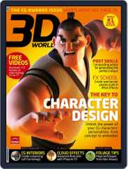 3D World (Digital) Subscription September 10th, 2012 Issue