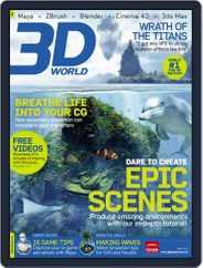 3D World (Digital) Subscription June 1st, 2012 Issue