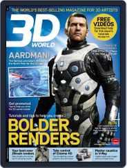 3D World (Digital) Subscription December 7th, 2011 Issue