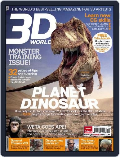 3D World August 18th, 2011 Digital Back Issue Cover