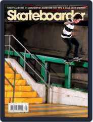 Skateboarder (Digital) Subscription June 1st, 2010 Issue