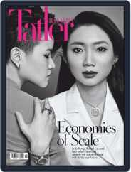 Tatler Malaysia (Digital) Subscription April 1st, 2020 Issue