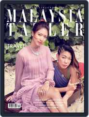 Tatler Malaysia (Digital) Subscription February 1st, 2020 Issue