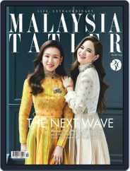 Tatler Malaysia (Digital) Subscription October 1st, 2019 Issue