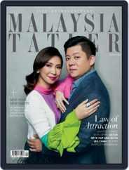 Tatler Malaysia (Digital) Subscription January 1st, 2019 Issue