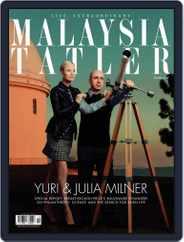 Tatler Malaysia (Digital) Subscription October 1st, 2018 Issue