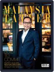 Tatler Malaysia (Digital) Subscription January 1st, 2018 Issue