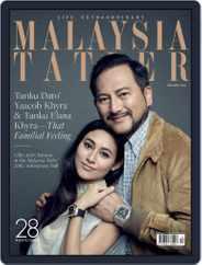 Tatler Malaysia (Digital) Subscription December 1st, 2017 Issue