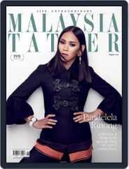 Tatler Malaysia (Digital) Subscription August 1st, 2017 Issue