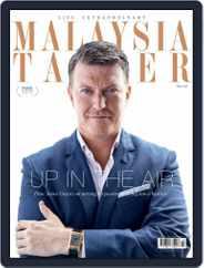 Tatler Malaysia (Digital) Subscription July 1st, 2017 Issue