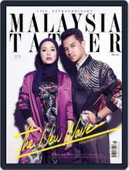 Tatler Malaysia (Digital) Subscription May 1st, 2017 Issue
