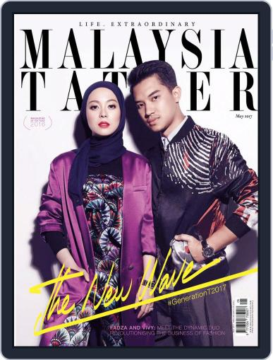 Tatler Malaysia (Digital) May 1st, 2017 Issue Cover
