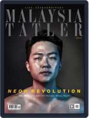Tatler Malaysia (Digital) Subscription April 1st, 2017 Issue