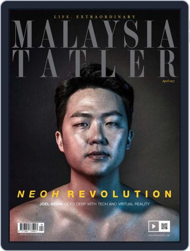 Tatler Malaysia (Digital) April 1st, 2017 Issue Cover