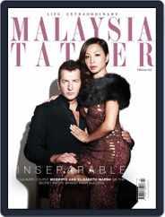 Tatler Malaysia (Digital) Subscription February 1st, 2017 Issue