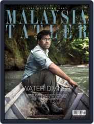 Tatler Malaysia (Digital) Subscription January 1st, 2017 Issue