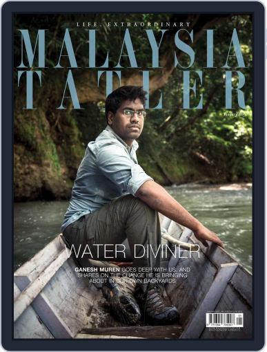 Tatler Malaysia (Digital) January 1st, 2017 Issue Cover