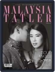 Tatler Malaysia (Digital) Subscription October 4th, 2016 Issue