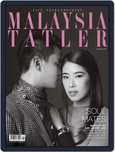 Tatler Malaysia (Digital) October 4th, 2016 Issue Cover