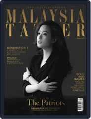 Tatler Malaysia (Digital) Subscription August 1st, 2016 Issue