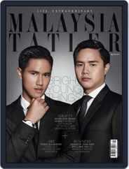 Tatler Malaysia (Digital) Subscription April 1st, 2016 Issue
