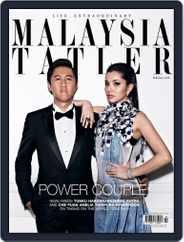 Tatler Malaysia (Digital) Subscription February 1st, 2016 Issue