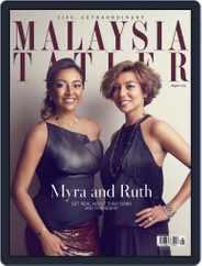 Tatler Malaysia (Digital) Subscription August 1st, 2015 Issue