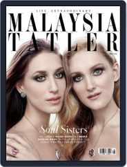Tatler Malaysia (Digital) Subscription May 3rd, 2015 Issue