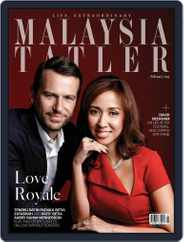 Tatler Malaysia (Digital) Subscription February 1st, 2015 Issue