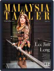 Tatler Malaysia (Digital) Subscription August 3rd, 2014 Issue