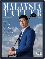 Tatler Malaysia (Digital) Subscription June 3rd, 2014 Issue