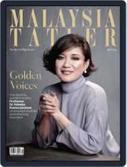 Tatler Malaysia (Digital) Subscription April 2nd, 2014 Issue